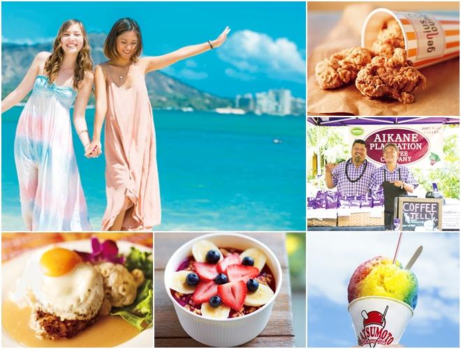 2015_07_hawaii_top_1