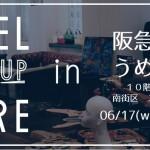 阪急百貨店うめだ本店にて、ECサイト「LABEL」のポップアップストアをオープン