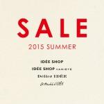 イデーショップ各店にて「SUMMER SALE 2015」を開催