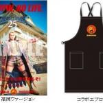 新日本プロレス×タワーレコード NO NJPW, NO LIFE. コラボ第三弾は大阪~札幌~福岡!