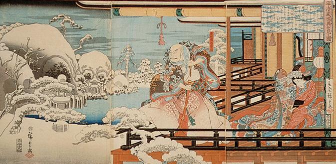 歌川広重「平清盛怪異を見る図」12