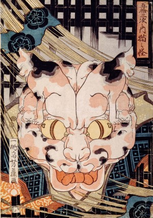 歌川芳藤「五拾三次之内 猫の怪」6