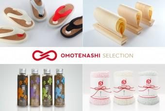 omotenashi_formedia2