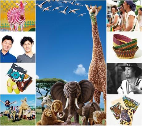 2015_08_safari_18