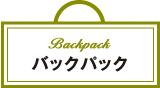 bag_button03