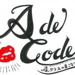 LUCUA osaka ミニ番組「A de Coorde」 presents アン ミカ×オオヌキタクト トークショー