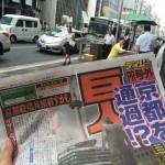 「進撃の巨人展 WALL OSAKA」が遂に始動!開催地大阪に向け、今後関西各地で巨人が進撃を開始予定