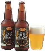 霧島高原ビールリサイズ