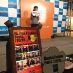 「Namba Fashion Festa」3施設合同ファッションショー!