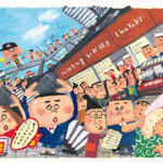 阪神梅田本店を代表する「いか焼き」やタイガースファンのおじさんがイラストに!