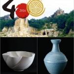 人間国宝など代表作家や名窯作品で綴る有田焼の歴史400年 有田の魅力展
