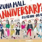 KUZUHA MALL ANNIVERSARYを記念して 様々なスペシャルイベントを開催!