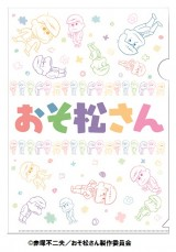 osomatsu_clearfile_annai