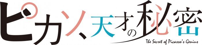 picasso_logo_05b