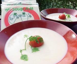 鎌倉大根スープ
