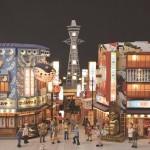 下町の素晴らしさが懐かしい 昭和改元90年「あの頃の下町」展