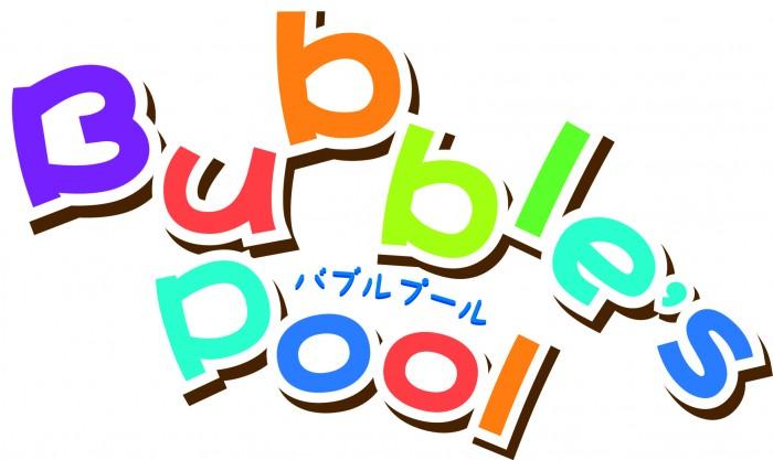 バブルプールロゴ1