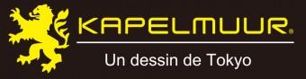 KAPELMUUR_logo_out