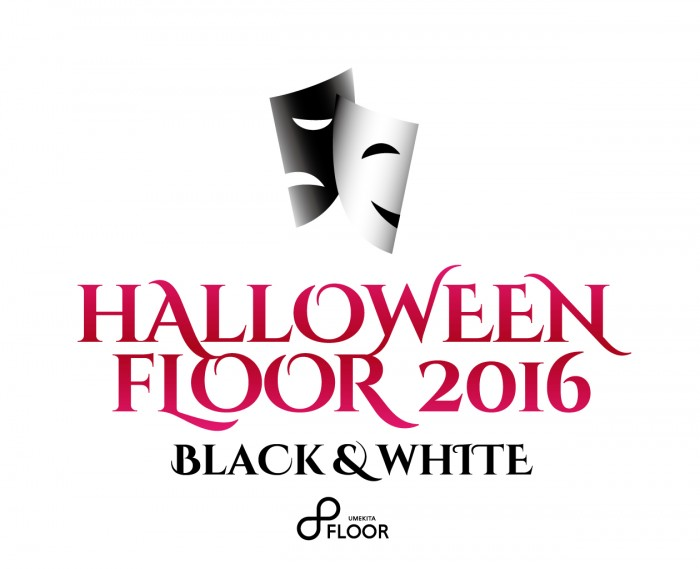 UF_halloween_logoB