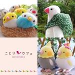 秋の京都で小鳥イベント開催!「ことりカフェ」新作も♪