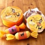 焼き菓子専門店「ビスキュイテリエ ブルトンヌ」から、ハロウィン限定商品が登場!