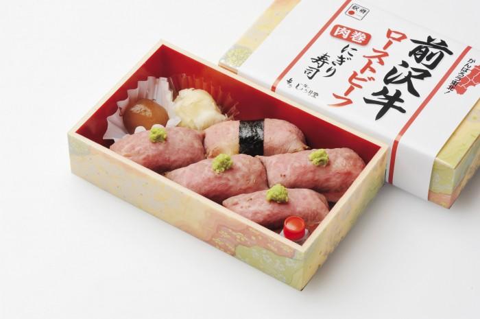 駅弁 前沢牛ローストビーフにぎり寿司