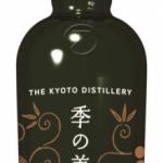 季の美(KI NO BI) 京都ドライジン