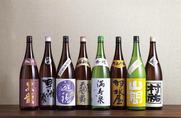 北陸 日本酒