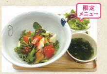 マルモキッチン (1)