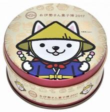 【神戸風月堂】いせわんこミニゴーフル