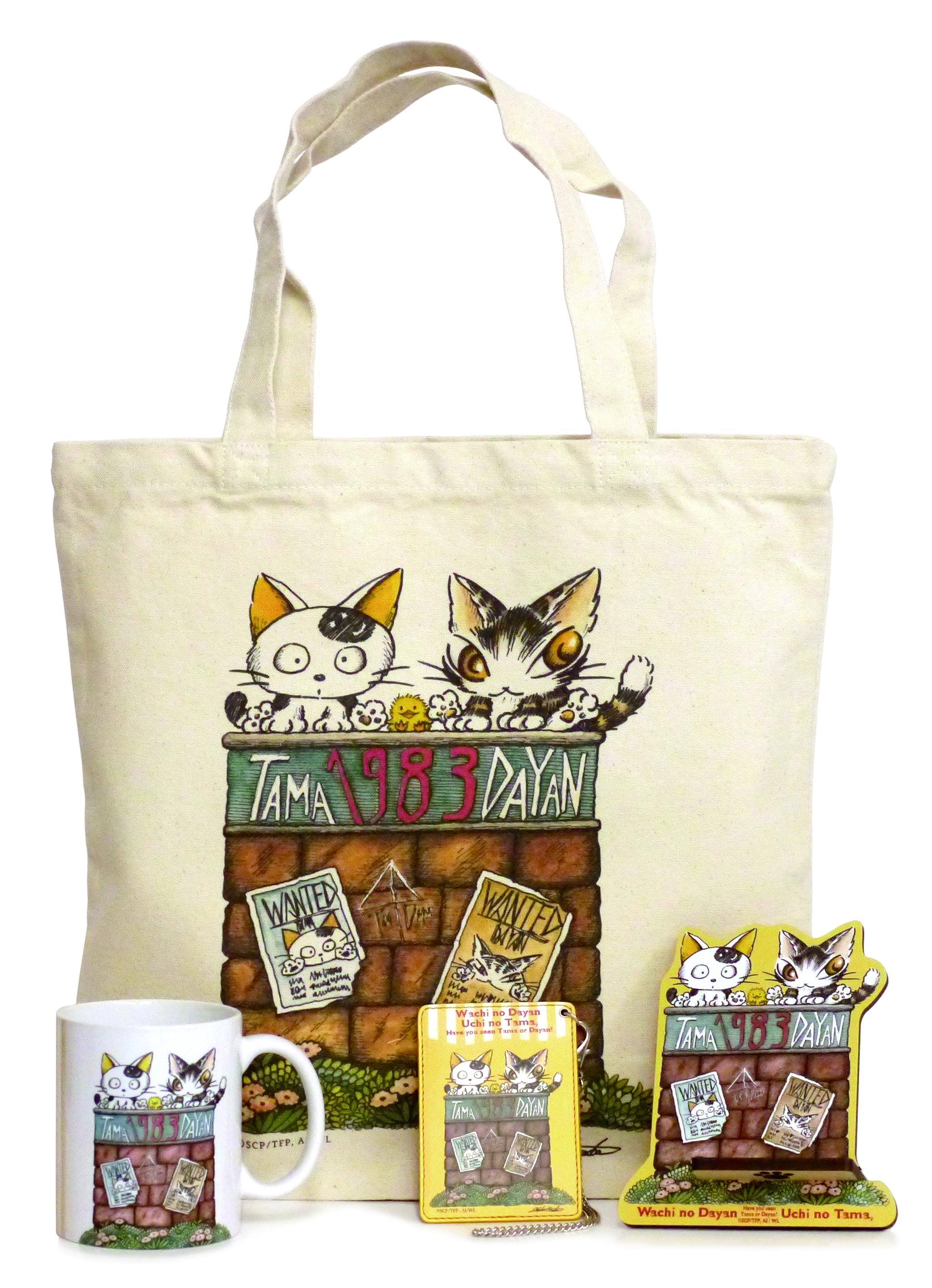 猫 ダヤン&タマ コラボ商品