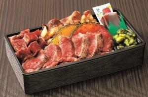 【ウエムラ牧場】白老ステーキ3重盛リサイズ