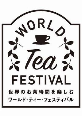 イベントロゴ(日本語あり)