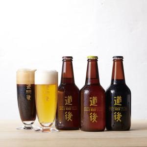 【四国】 ビール