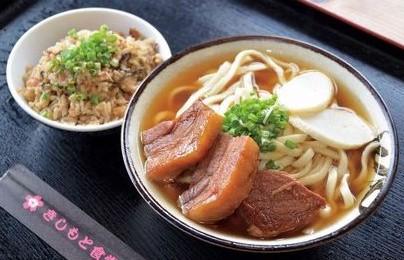 【沖縄】 きしもと食堂