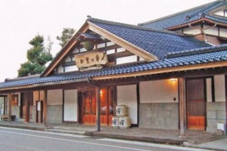 加賀の井 蔵