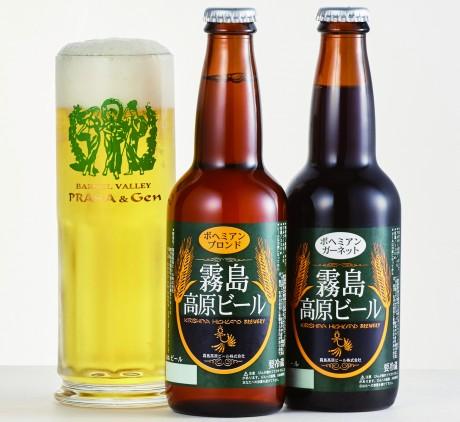 8 霧島高原ビール のコピー