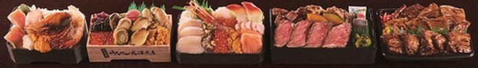 北海道 弁当 メイン-2リサイズ