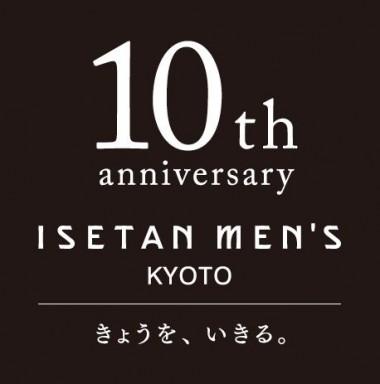 イセタンメンズ10thロゴ