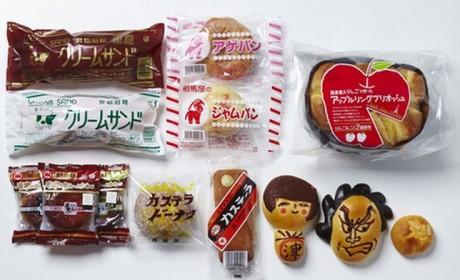 阪急パンフェア2018ご当地パン画像