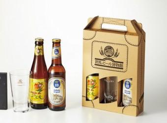 QK14G_世界のビールB