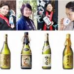 阪急蔵元まつり・ 阪急のワインフェア