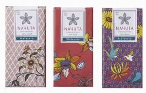 ナユタ-タブレット3種