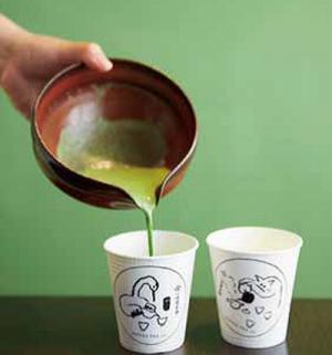 抹茶ソイラテ