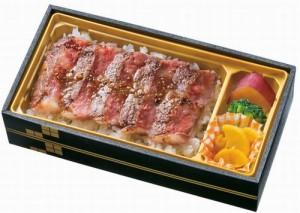 小田牛のステーキ弁当