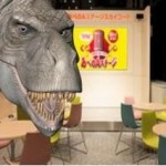 動く恐竜が現れる?!AR恐竜フォトスポット