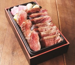 道の駅なかがわ「北海道産ステーキ3種盛り弁当」