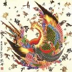 紫舟イズム –新しい書–