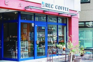 REC COFFEE_photo