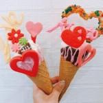 大丸京都店のバレンタイン